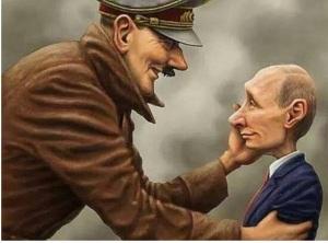 Hitler And Putin